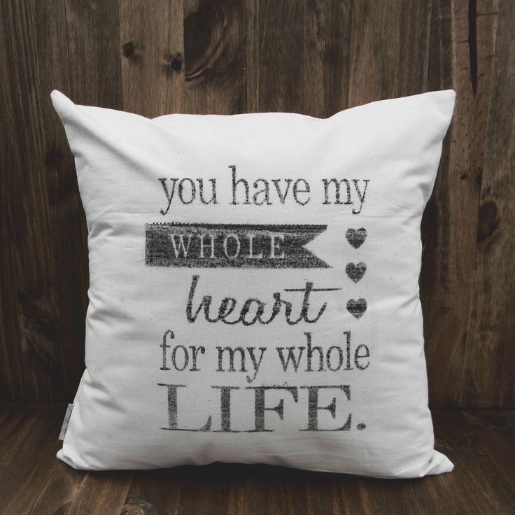 My Whole Heat 16 x 16 Pillow Cover, couple, wedding gift, engagement gift, newlywed, wedding shower, valentines day gift
