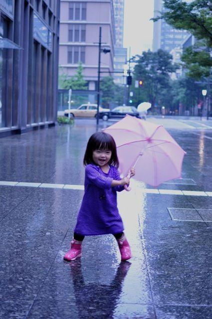 Dia de Chuva.                                                                                                                                                      Mais
