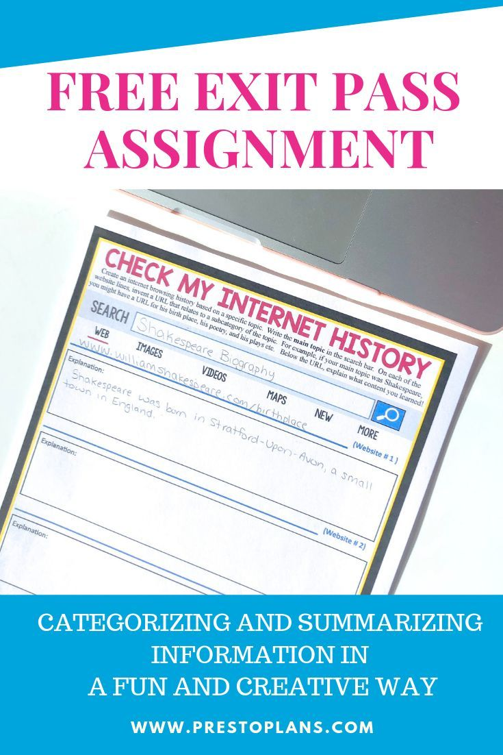 Free Exit Pass Assignment Check My Internet History Internet
