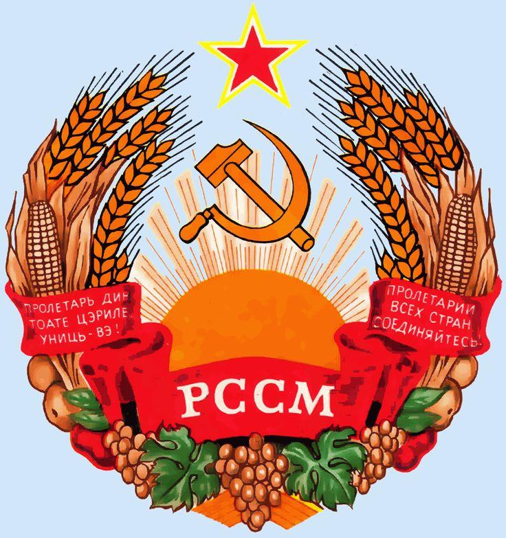 Stema RSS Moldoveneşti