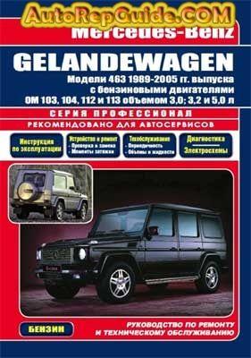 free mercedes repair manual