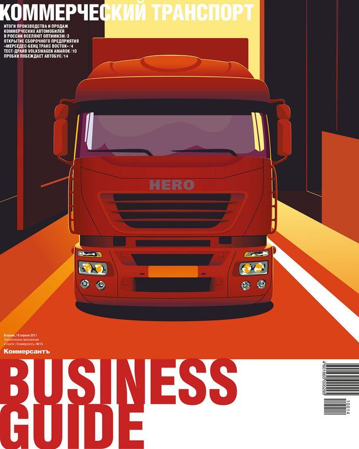 Maria Zaikina | bg_cover_commercial_transport #14, 19.04.2011 | thematische beilage zur wirtschaftszeitung 'kommersant' kommersant.ru/Apps/app.aspx?IssueID=61739