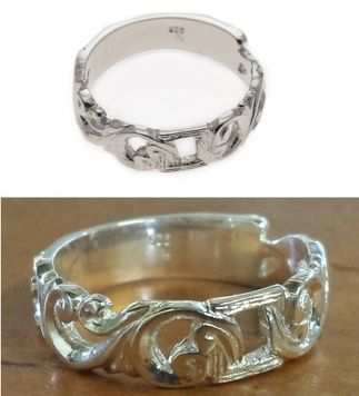 Ring - CLANDESTINE - Sterling Silver or 9ct Gold