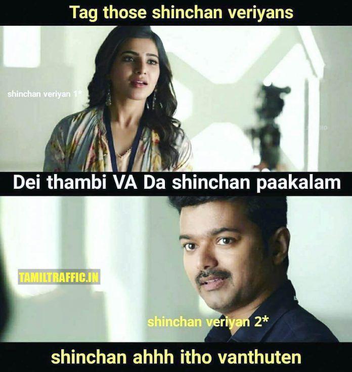 Amaidhi Amaidhi Funny Shinchan Tamil Memes Collection
