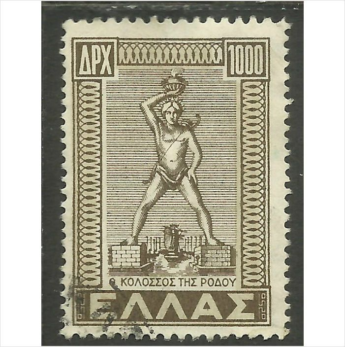 Greece1947 -1948. 1000dr The Return of the Dedokanes Islands . SG.674