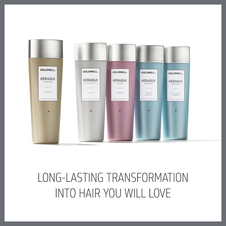 Kerasilk Retail Range - Available in the following segments; Control, Repower, Reconstruct & Color  #LoveKerasilk #LoveYourHair