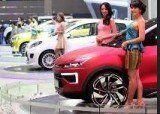Diskon besar-besaran Daihatsu untuk IIMS 2014