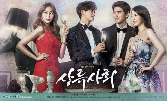Sinopsis High Society Episode 1 16 Lengkap Drama Korea Rtv Drama Korea Korean Drama Drama