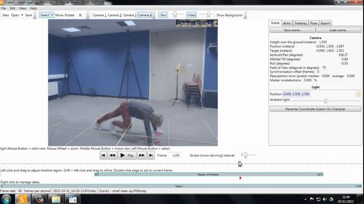 Ipisoft testing (4 PS Eyes) - Camera Set Ups