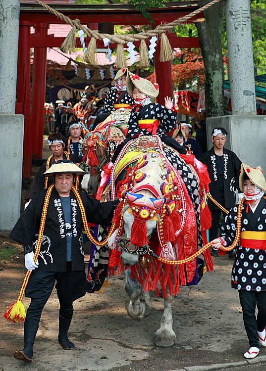 Umako Festival #Iwate #Japan #JapanWeek  Subscribe today to our newsletter for a chance to win a trip to Japan http://japanweek.us/news  Like us on Facebook: https://www.facebook.com/JapanWeekNY