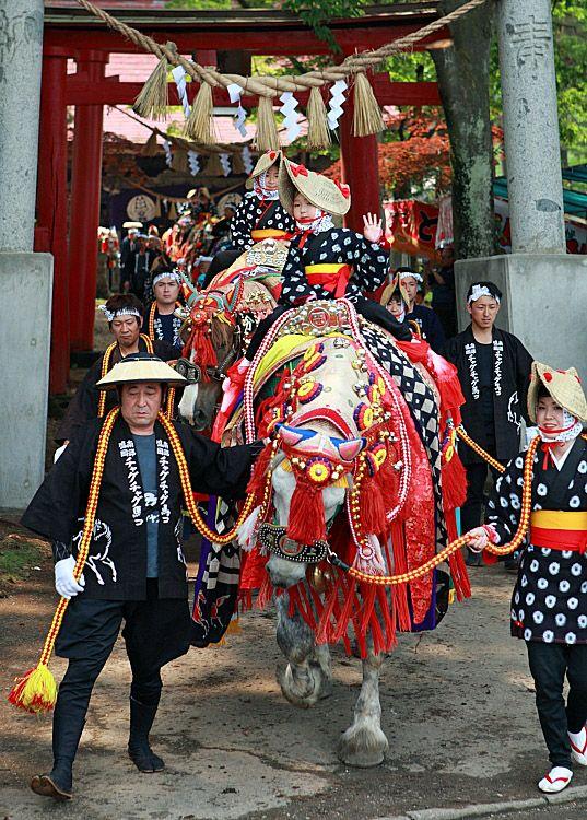 Umako Horse Festival, Iwate, Japan