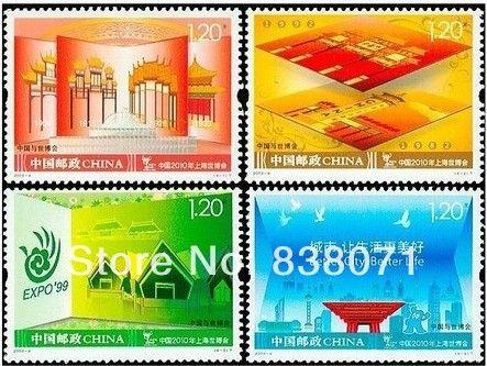 China Post, 2009-8 Китай и world expo билеты только набор из четырех качество товаров коллаген продукта, бесплатная доставка