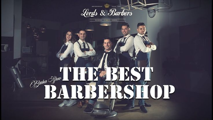 Best barbershop 2018