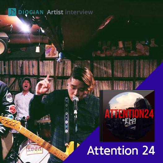 무대에서 집중하는 모습이 멋진 네 남자 #Attention24  Copyrights ⓒ DIOCIAN.INC 글로벌 소셜 뮤직 플랫폼 DIOCIAN  https://www.facebook.com/diociankorea/posts/1171070686242376  #DIOCIAN #디오션 #아티스트 #인터뷰 #음악 #Music #Musician #Interview #Artist #Collaboration #Record #Studio #Label #Singer #스타 #Star #밴드 #락 #Band #Rock #Rocker #punk