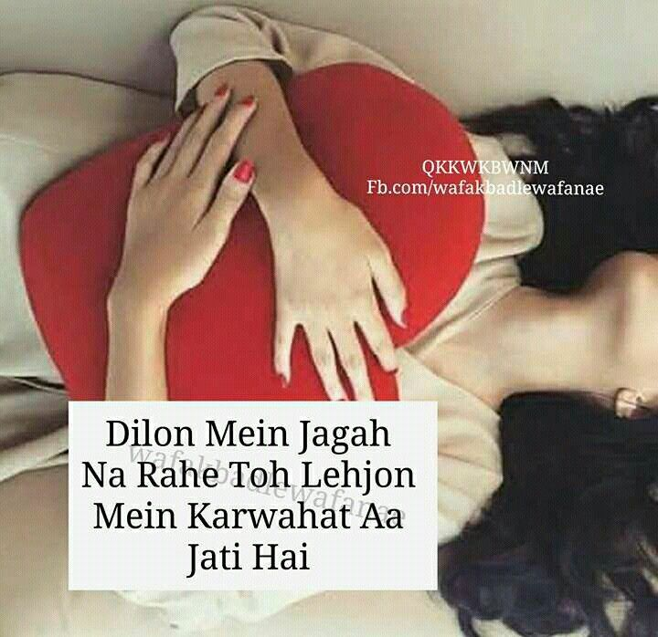 1000+ Images About Shayri On Pinterest