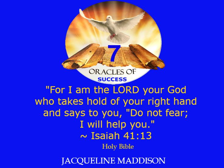 """""""For I am the LORD your God who takes hold of your right hand and says to you, Do not fear; I will help you."""" ~ Isaiah 41:13 Holy Bible ✨✨ #success #quotes #business #books #entrepreneur #life #inspiration #spirituality #motivation #motivational #God #Jesus #HolySpirit #holy #bible #wisdom"""