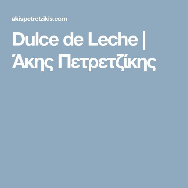 Dulce de Leche   Άκης Πετρετζίκης