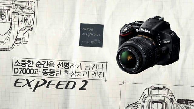 Client : Nikon Imaging Korea  Type : Commercial  국제사진기자재전의 니콘 D5100 프로모션 영상. 니콘의 플래그쉽 라인 D5100의 퍼포먼스를 G드래곤의 영상과 함께 매치.