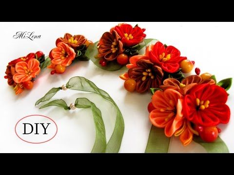 ЛЕНТА В КОСУ, МК / DIY Kanzashi Ribbon Braid - YouTube