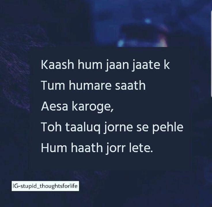 The 25+ Best Urdu Quotes Ideas On Pinterest