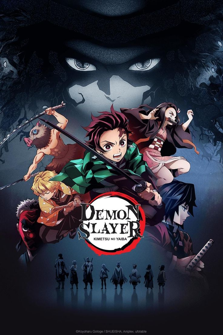 Demon Slayer Kimetsu no Yaiba ger sub Anime films