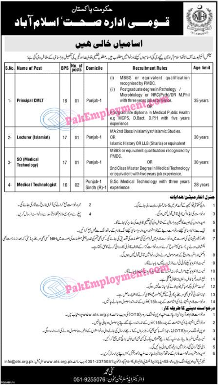 Department of Health Islamabad Jobs 2017Vacancies  Principal CMLT  Lecturer  So (Medical Technology)  Medical Technologist  Terms & Conditions  Give 5 year age relaxation to all candidates  The Age limit count from the last date of submission application  Already government employee apply through proper channel  No TA/DA shall be admissible  Not be completed applications have not been entertained  Download Application Form from www.ots.org.pk