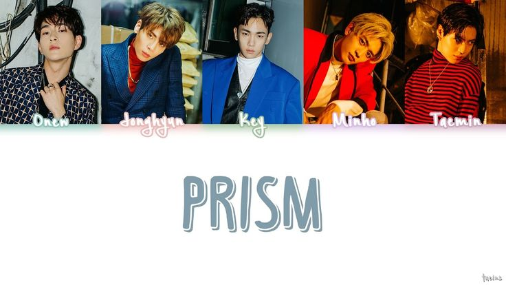 SHINEE (샤이니) – PRISM Lyrics (Color Coded/ENG/ROM/HAN)