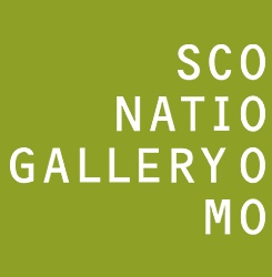 A visit to the Scottish National Gallery of Modern Art is not just about the art indoors! Plenty to see in the beautifully kept grounds of the gallery and a walk by the Water of Leith to enjoy too.  Stay in Edinburgh at Craigwell Cottage http://www.2edinburgh.co.uk and explore.