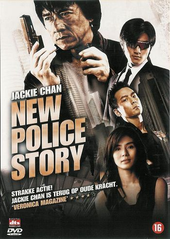 New Police Story 2004 Dual Audio BluRay 480p 400mb | 300MB Movie Download in hindi | Worldfree4