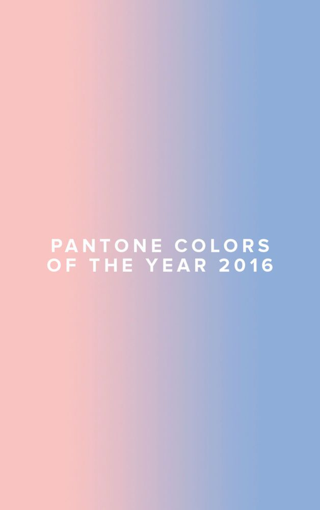 pantone colors of the year 2016 on domino.com