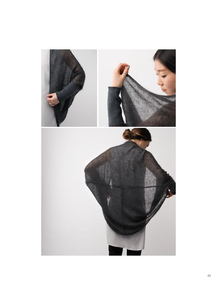 ISSUU - Shibui Knits | FW15 Look Book by Shibui Knits