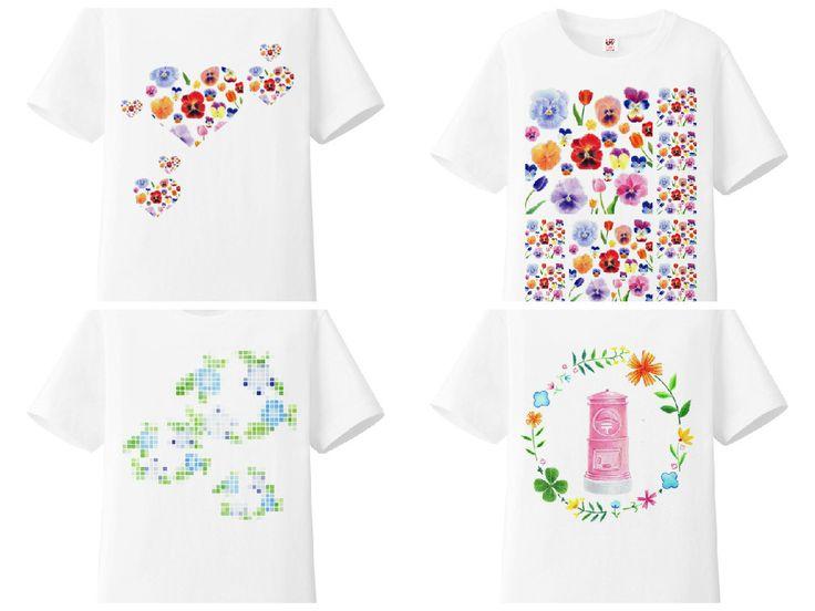 UTでオリジナルTシャツを作りました。  http://utme.uniqlo.com/jp/t/NpIXRwU  ピンクのポストのTシャツ http://utme.uniqlo.com/jp/t/cWSQYVA