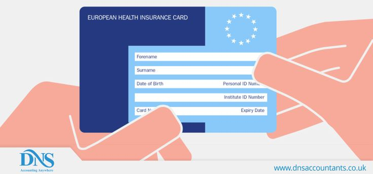 Are you planning a trip to another European country? Everything you need to know about #EHIC Card: What isn't covered and what is covered by the #European #Health #Insurance card when travelling to abroad.