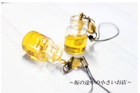 minne(ミンネ)| 【再販】ハチミツ小瓶のキーホルダー Honey