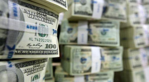 Reservas internacionales netas se reducen a US$ 62,750 millones al 20 de enero #Gestion