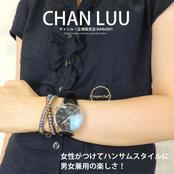 地球みたいなブルーの石が夏にぴったり!女性がつけても爽やかな2連ブレスレットは、パートナーと共用でつかいたい。:CHAN LUU メンズ スカル 2連ブレスレット