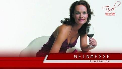 Международная выставка вина в Инсбруке.