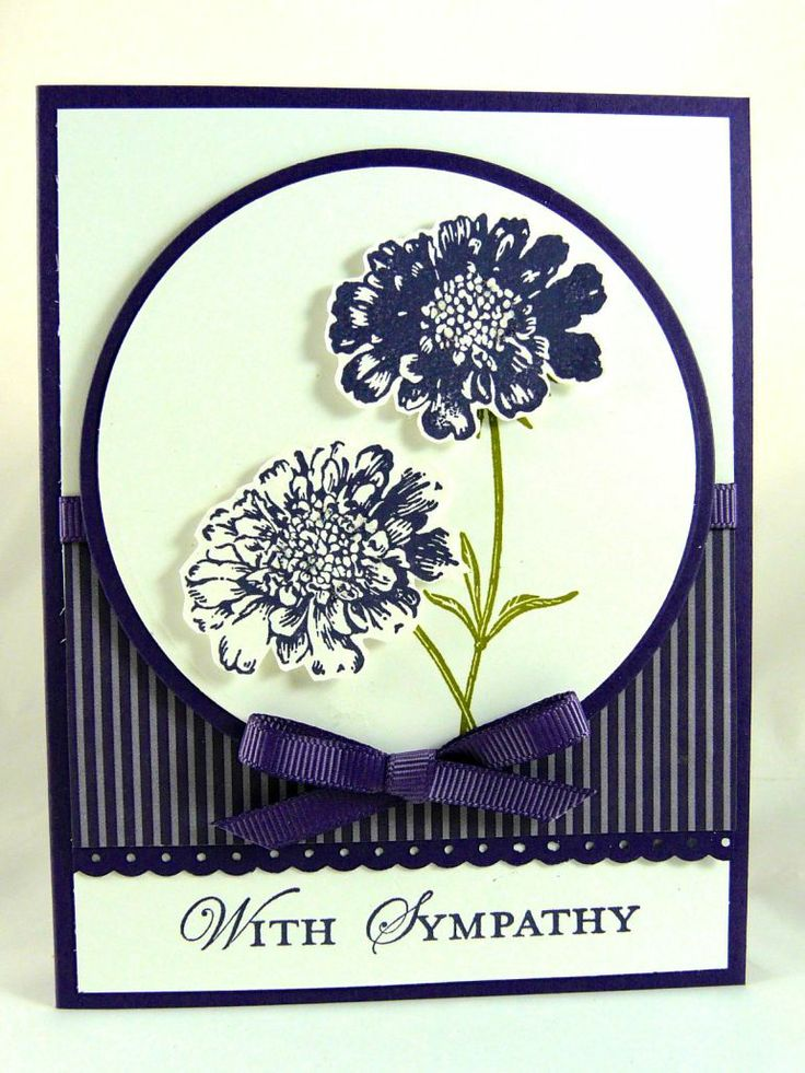 With Sympathy2