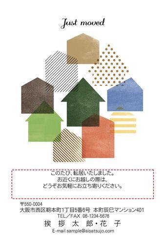 七夕 飾り イラスト 無料