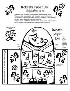Kokeshi doll printable, and other Japan-themed activities for kids