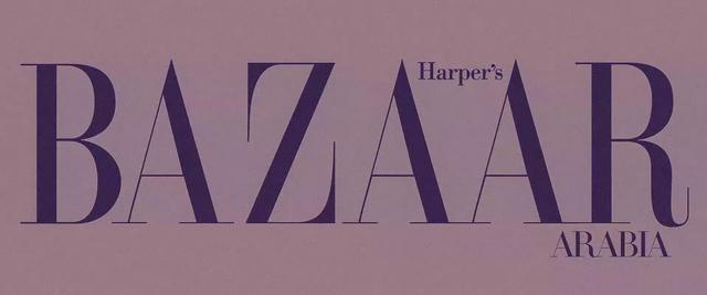 Zoe Saldana - Harper's Bazaar in 2019   Harpers bazaar ...