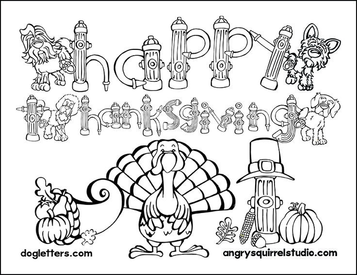 dog thanksgiving coloring pages - photo#22