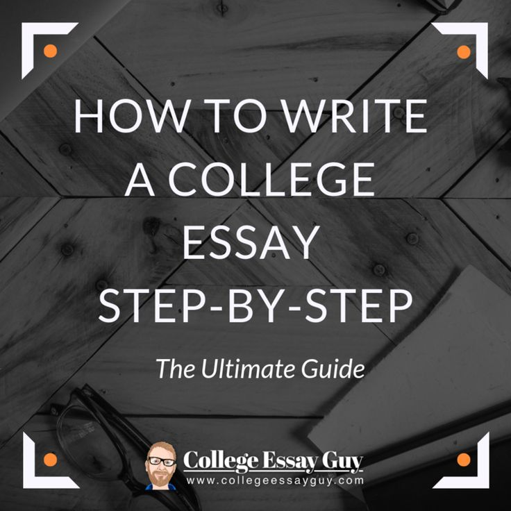 How to write an essay on a college application