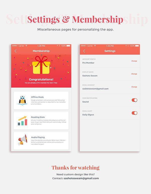 Shobdo iOS Dictionary App on Behance App, Dictionary