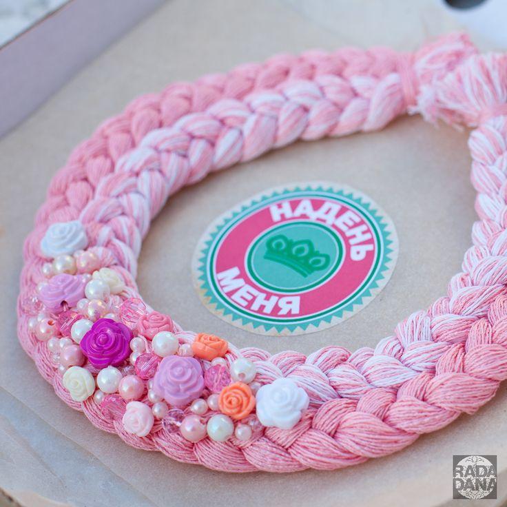 Колье–коса розовая нежность,  braided jewellery