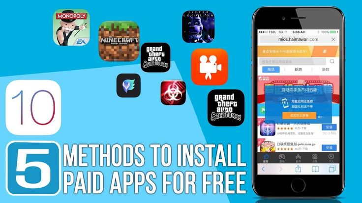 5 Best Methods 2017 To Install Paid Apps For Free iOS 10.2.1 iPhone iPad...
