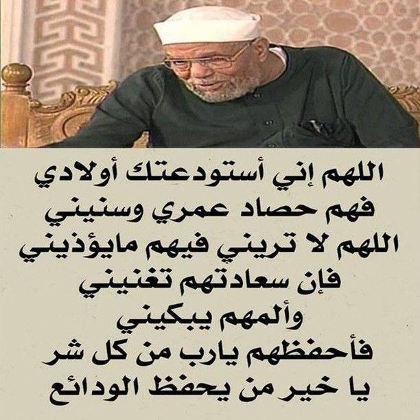 Instagram Post By كنوز التراث الإسلامي Nov 21 2019 At 10 04am Utc Duaa Islam Islamic Dua Islam