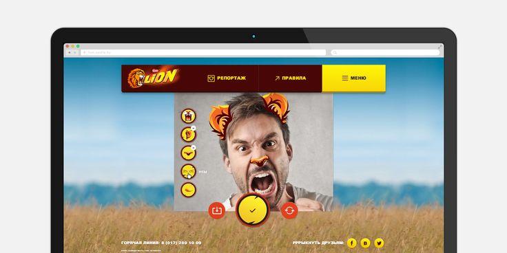 Нужно перерычать льва! Промо-сайт шоколадного батончика Lion (Nestle).
