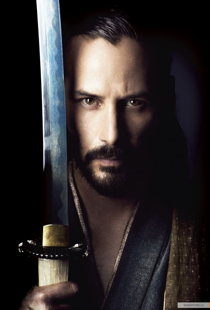 Keanu Reeves from 47 Ronin - not as much a fan of his earliest films, but I like his later roles
