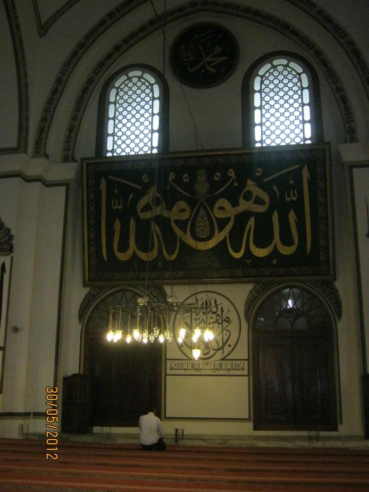 ULU Camii -Islamic Calligraphy